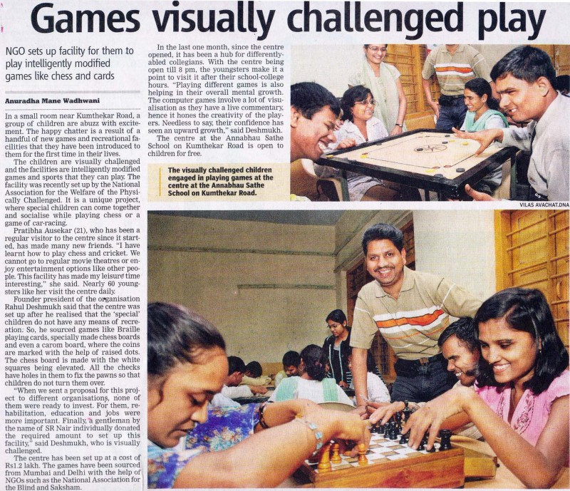 Games visually challenged play.